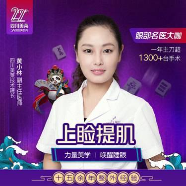 https://heras.igengmei.com/service/2020/08/10/0fb439c6d0-half