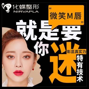 https://heras.igengmei.com/service/2020/08/10/5099bcb0f6-half
