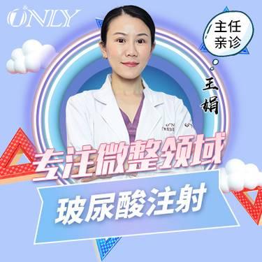 https://heras.igengmei.com/service/2020/08/11/7910b70fe4-half