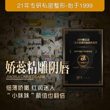 https://heras.igengmei.com/service/2020/08/12/0ba751b7fb-half