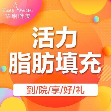 https://heras.igengmei.com/service/2020/08/13/768aa149ff-half