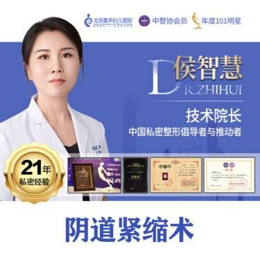https://heras.igengmei.com/service/2020/08/13/f7d987b7e8-half