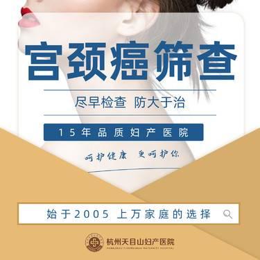 https://heras.igengmei.com/service/2020/08/16/94714cdf59-half