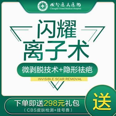 https://heras.igengmei.com/service/2020/08/21/d252491463-half