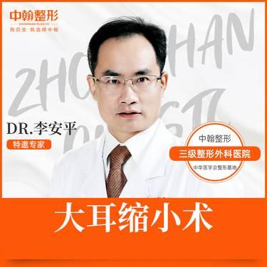 https://heras.igengmei.com/service/2020/08/22/173c9ed145-half