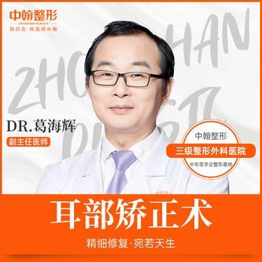 https://heras.igengmei.com/service/2020/08/22/737f284f44-half