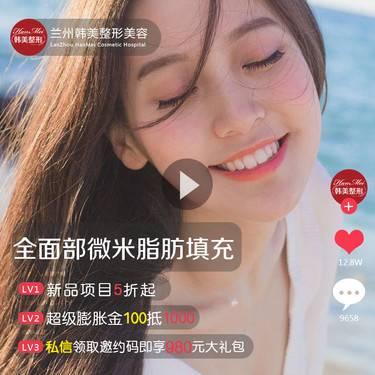 https://heras.igengmei.com/service/2020/08/22/934b4e63f5-half