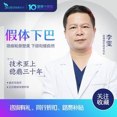 https://heras.igengmei.com/service/2020/08/24/d3091b1c1c-half