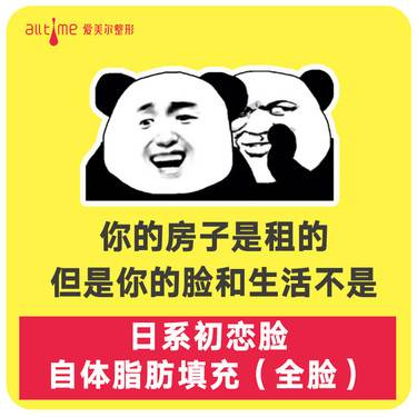 https://heras.igengmei.com/service/2020/08/29/f10070d5fc-half