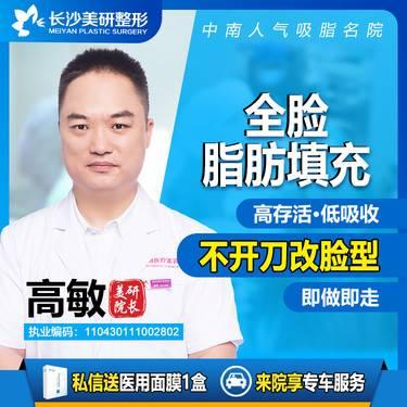 https://heras.igengmei.com/service/2020/08/31/155ac6bb7f-half