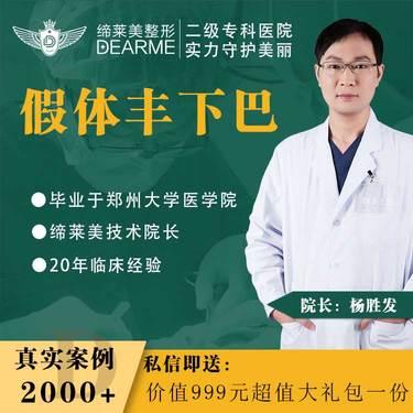 https://heras.igengmei.com/service/2020/08/31/c81afe52d2-half