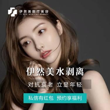https://heras.igengmei.com/service/2020/09/01/ef5f672117-half