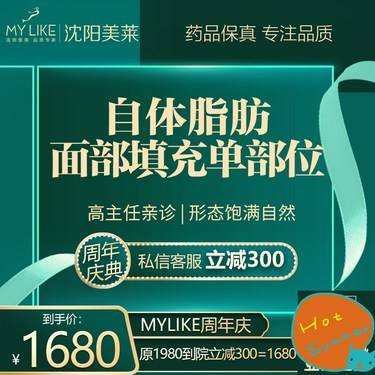 https://heras.igengmei.com/service/2020/09/02/0b0281d5b0-half