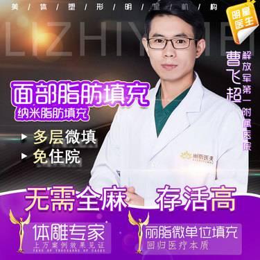 https://heras.igengmei.com/service/2020/09/02/5c31db9ed3-half