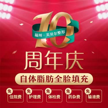 https://heras.igengmei.com/service/2020/09/03/f6146c726a-half