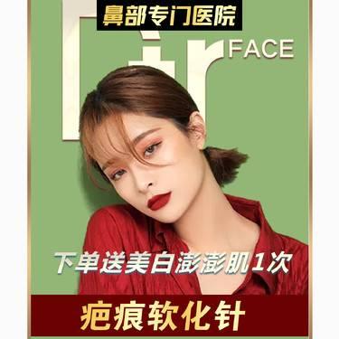 https://heras.igengmei.com/service/2020/09/06/1153f62927-half