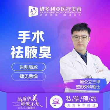https://heras.igengmei.com/service/2020/09/07/6d5850161e-half