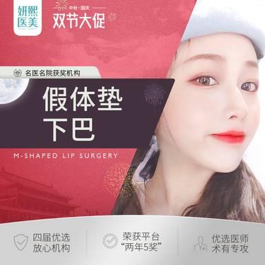 https://heras.igengmei.com/service/2020/09/09/89d4a79a20-half
