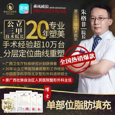 https://heras.igengmei.com/service/2020/09/09/d1d347bc7b-half