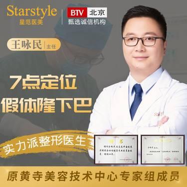 https://heras.igengmei.com/service/2020/09/09/ef8468272b-half