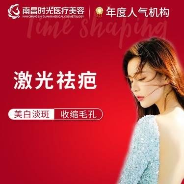 https://heras.igengmei.com/service/2020/09/10/f4640a43b8-half