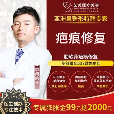 https://heras.igengmei.com/service/2020/09/11/36aaec9573-half