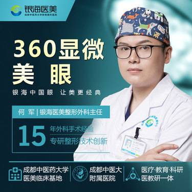 https://heras.igengmei.com/service/2020/09/11/cc215ca6b1-half