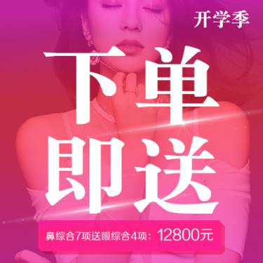 https://heras.igengmei.com/service/2020/09/12/75bcdf7274-half