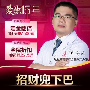 https://heras.igengmei.com/service/2020/09/13/3bd87d9160-half