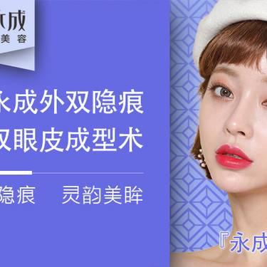 https://heras.igengmei.com/service/2020/09/14/eac4e21d67-half