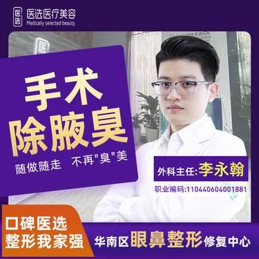 https://heras.igengmei.com/service/2020/09/15/ffb1a5e58d-half