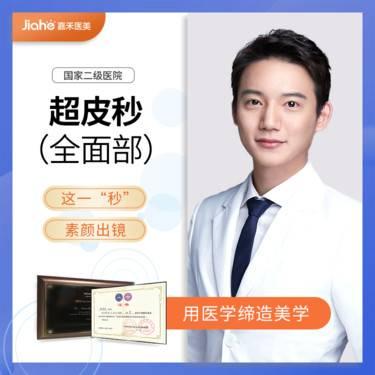 https://heras.igengmei.com/service/2020/09/16/813ad90ae2-half