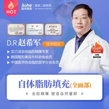 https://heras.igengmei.com/service/2020/09/16/d8ba23f20d-half