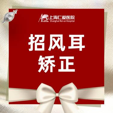 https://heras.igengmei.com/service/2020/09/17/19b71676df-half