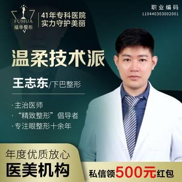 https://heras.igengmei.com/service/2020/09/18/9cf25571df-half