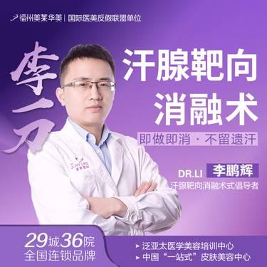 https://heras.igengmei.com/service/2020/09/19/16c85897f2-half