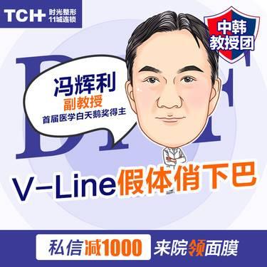 https://heras.igengmei.com/service/2020/09/19/304724657d-half