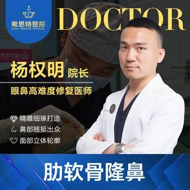 https://heras.igengmei.com/service/2020/09/23/eddafe42d5-half