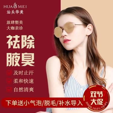 https://heras.igengmei.com/service/2020/09/25/e76c9e5336-half