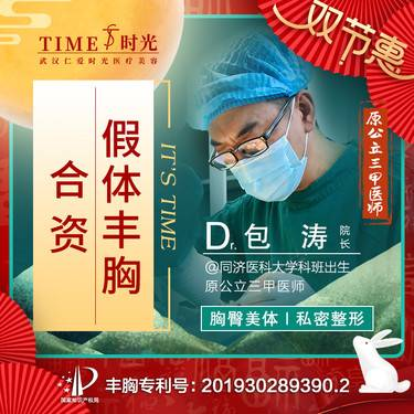 https://heras.igengmei.com/service/2020/09/26/6f1257a31c-half
