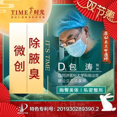 https://heras.igengmei.com/service/2020/09/26/7359e2862a-half