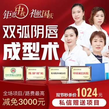 https://heras.igengmei.com/service/2020/09/26/f3b0da5b15-half
