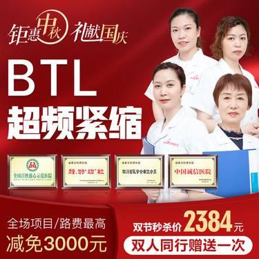 https://heras.igengmei.com/service/2020/09/27/9e17a273b4-half
