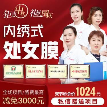 https://heras.igengmei.com/service/2020/09/27/f4de8d5e9e-half