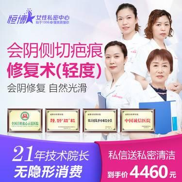 https://heras.igengmei.com/service/2020/09/28/3fed2adb6d-half
