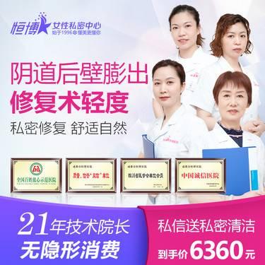 https://heras.igengmei.com/service/2020/09/28/a3a382cd76-half