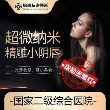 https://heras.igengmei.com/service/2020/09/30/f893be35d2-half