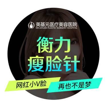 https://heras.igengmei.com/service/2020/10/08/6fb4093541-half