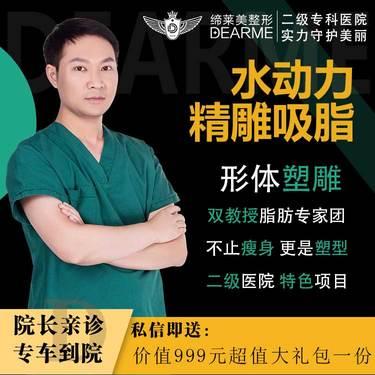https://heras.igengmei.com/service/2020/10/09/2de6aa2c4c-half