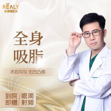 https://heras.igengmei.com/service/2020/10/14/c34093bc52-half